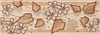 Бордюр Березакерамика Лючия вьюнок бежевый (200x70) -