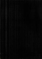 Плитка Березакерамика Капри черная (250x350) -