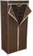 Тканевый шкаф Sheffilton 2012 (темно-коричневый) -