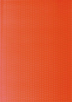 Плитка Березакерамика Стиль оранжевый (250x350) -
