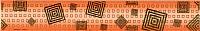 Бордюр Березакерамика Стиль оранжевый (350x54) -