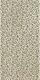 Декоративная плитка Березакерамика Амалфи светло-коричневый (300x600) -