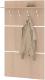 Вешалка для одежды Сокол-Мебель ВШ-3.1 (беленый дуб) -