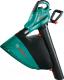 Воздуходувка Bosch ALS 30 (0.600.8A1.100) -