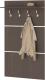 Вешалка для одежды Сокол-Мебель ВШ-3.1 (венге) -