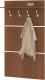 Вешалка для одежды Сокол-Мебель ВШ-3.1 (ноче экко) -