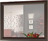 Зеркало интерьерное Сокол-Мебель ПЗ-2 (венге) -