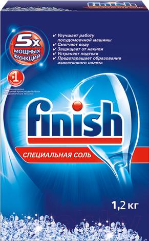 Соль для посудамыйных машын Finish