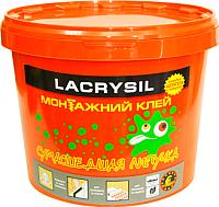 Клей для плитки Lacrysil Сумасшедшая липучка (1кг) -