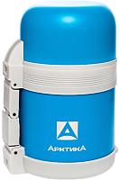 Термос универсальный Арктика 202-600 (синий) -
