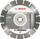 Алмазный диск Bosch Standard 2.608.602.200 -