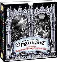 Настольная игра Правильные Игры Ордонанc. Королевства крестоносцев (дополнение) -