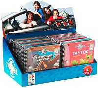 Набор игр Bondibon 24 магнитные игры для путешествий ВВ0890 -