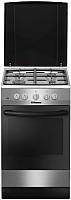 Кухонная плита Hansa FCGX53040 -