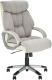 Кресло офисное Новый Стиль Cruise MFI (V18) -