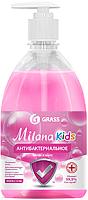 Жидкое мыло Grass Milana BubbleGum антибактериальное / 126905 (0.5л) -