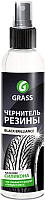 Полироль для шин Grass Black Brilliance / 152250 (250мл) -