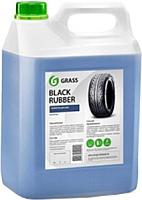 Полироль для шин Grass Black Rubber / 121101 (5кг) -