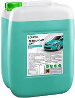 Средство для бесконтактной мойки Grass Active Foam Soft / 700205 (5.8кг) -
