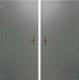 Входная дверь Промет Б1 ДТМ (85x205, левая) -