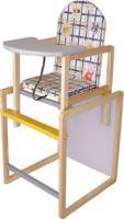 Стульчик для кормления Апельсиновая зебра Непоседа-4 Комфорт (серый) -