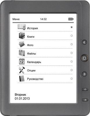 Электронная книга TeXet TB-126SE (Gray) - фронтальный вид