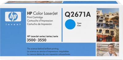 Картридж HP Q2671A - общий вид