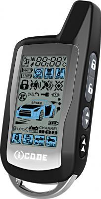 Автосигнализация iCode 07 Base - брелок с двусторонним управлением