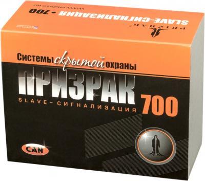 Автосигнализация Prizrak 700 - в коробке