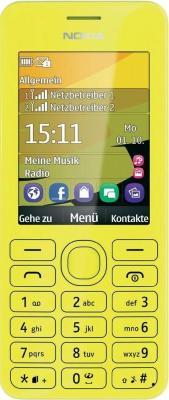 Мобильный телефон Nokia Asha 206 Yellow - вид спереди