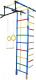 Детский спортивный комплекс Формула здоровья Атлант-3С Плюс (синий/радуга) -
