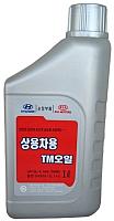 Трансмиссионное масло Hyundai/KIA Gear Oil 75W90 / 043005L1A0 (1л) -