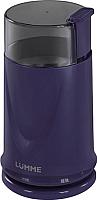 Кофемолка Lumme LU-2601 (синий сапфир) -