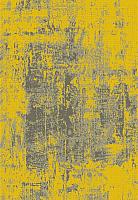Ковер Balta Vintage 22202-025 (140x200) -
