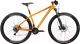 Велосипед Format 1112 (M, оранжевый матовый) -