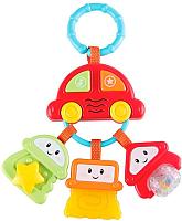 Погремушка Happy Baby Брелок с ключами 330342 -