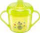 Поильник Happy Baby Training Cup 14001 (лайм) -