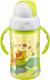 Поильник Happy Baby Feeding Cup 14004 (лайм, с трубочкой и ручками) -
