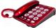Проводной телефон TeXet TX-262 (красный) -