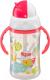 Поильник Happy Baby Feeding Cup 14004 (красный, с трубочкой и ручками) -