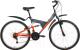 Велосипед Forward Altair MTB FS 26 2016 (16, серый/оранжевый) -