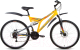 Велосипед Forward Altair MTB FS 26 disc 2017 (18, желтый/серый матовый) -