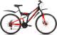 Велосипед Forward Altair MTB FS 26 disc 2017 (18, черный/красный) -