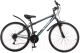 Велосипед Forward Altair MTB HT 26 3.0 Disc 2017 (17, серый) -