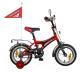 Детский велосипед Novatrack Formula-1 125FORMULA.RD5 -
