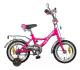Детский велосипед Novatrack Bagira 127BAGIRA.PN5 -