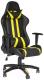 Кресло офисное Calviano Lucaro 362 Racer WRC (желтый) -