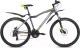 Велосипед Forward Hesper 2.0 Disc 2016 (17, серый матовый) -