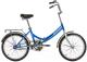 Велосипед Forward Arsenal 1.0 2017 (14, синий) -