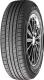 Летняя шина Nexen N'Priz RH1 215/65R16 98H -